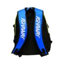 Ashaway AHS07 Blue/Lime tollaslabda/squash hátizsák
